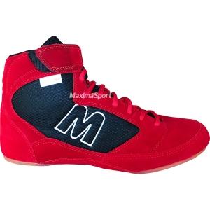 Pantofi pentru lupte