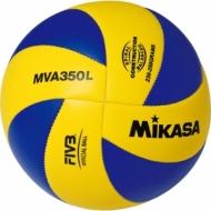 Mikasa Volleyball MVA350L