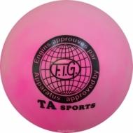 1ecbed73e56 Художествена гимнастика | Спортен магазин MaximaSport - Спортни ...