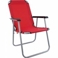 Chair - Folding Camping