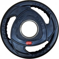 Training Rubber Disc Ø50 mm. 2.5 kg. with metal ring