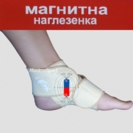 Ankle protector magnetic Maxima