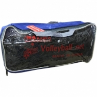 Volleyball net Maxima