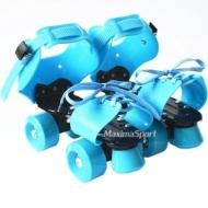 Roller Skates 28-40
