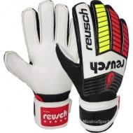 Goalkeeper gloves Reusch Legacy Gold