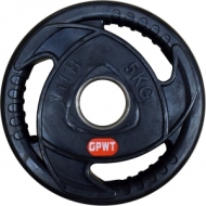 Training Rubber Disc Ø50 mm. 5 kg. with metal ring