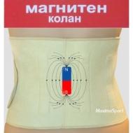 Centura lombara magnetica Maxima