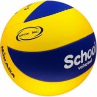 Mikasa School Volleyball SV-3