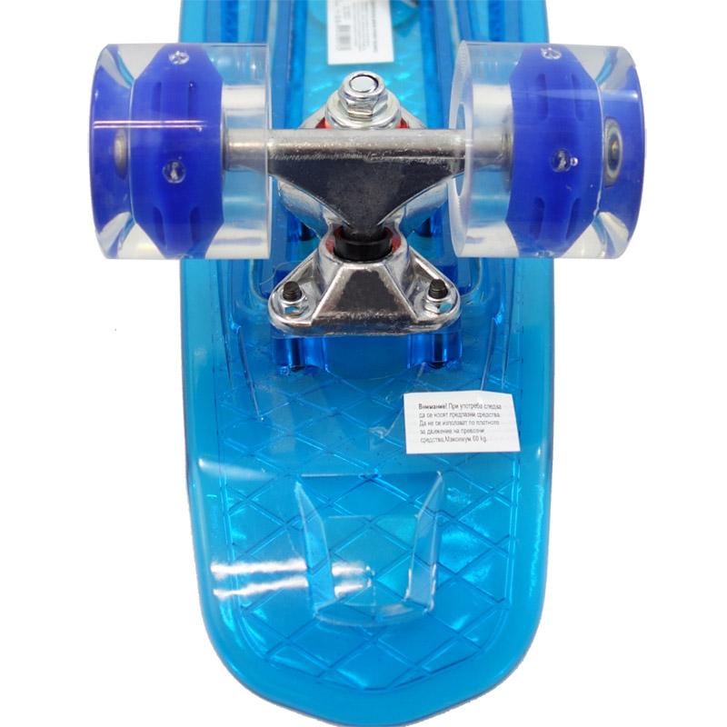 Skateboard plastic (penny board) 22