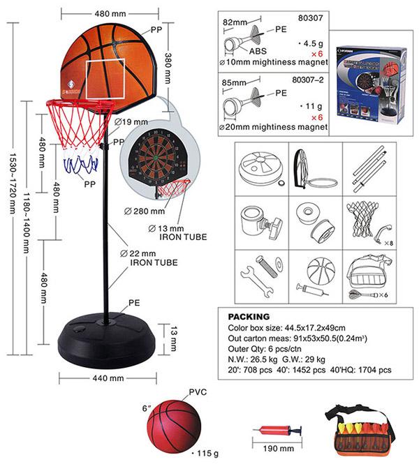 Подвижен баскетболен кош